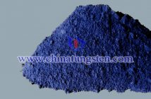 cesium tungsten oxide nano powder applied for transparent thermal insulation nanopowder image