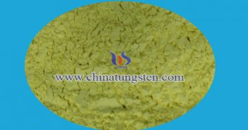 nano tungsten oxide transparent heat insulating coating picture