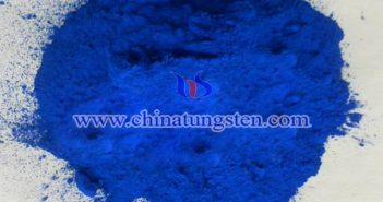 cesium tungstate applied for thermal insulation dispersion image