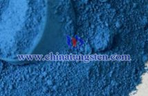 nano cesium tungstate applied for thermal insulation coating image