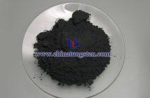 tungsten disulfide powder picture