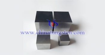 95W-3.5Ni-1.5Fe tungsten alloy brick picture