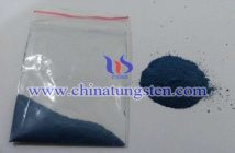 cesium doped tungsten oxide powder applied for thermal insulation dispersion image