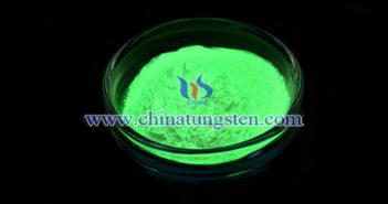 rare earth luminescent material picture