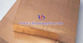 10×100×200mm Tungsten Copper Plate Picture