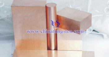 15×100×200mm Tungsten Copper Plate Picture