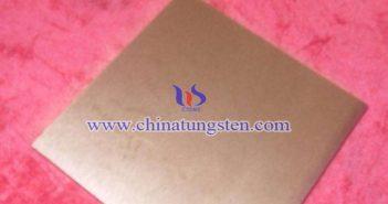 2×100×100mm tungsten copper plate picture