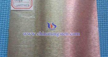 3×100×100mm tungsten copper plate picture