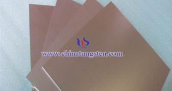 W50 tungsten copper plate picture