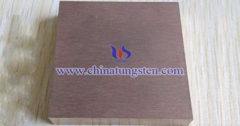 W60 tungsten copper plate picture