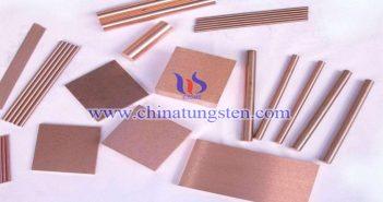 W65 Tungsten Copper Plate Picture