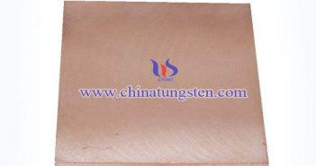 W70 Tungsten Copper Plate Picture