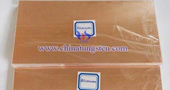 8×100×200mm Tungsten Copper Plate Picture