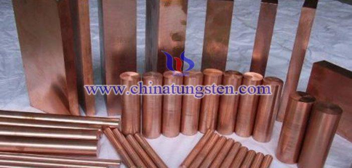 tungsten copper blank plate picture
