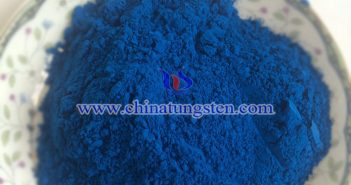nano grain size cesium tungsten oxide applied for heat insulation coating image