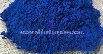 nano grain size cesium tungsten oxide applied for thermal insulation dispersion image