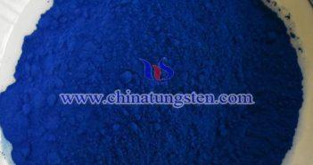 nano grain size cesium tungsten oxide applied for thermal insulation masterbatch image
