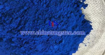 nano particle size cesium tungsten oxide applied for transparent thermal insulation nanopowder image