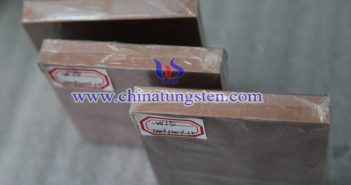 Tungsten Copper Embedded Block Picture
