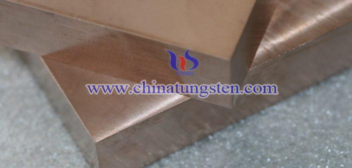 Tungsten Copper Weight Block Picture