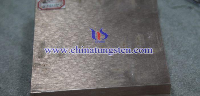 20×100×100mm Tungsten Copper Block Picture