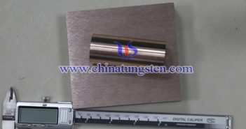 25×100×200mm Tungsten Copper Block Picture