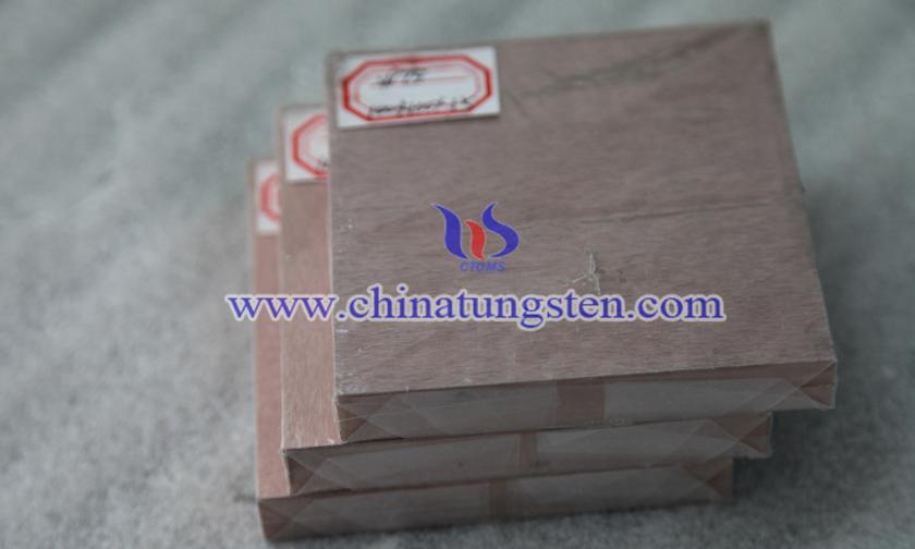 Tungsten Copper Block Picture