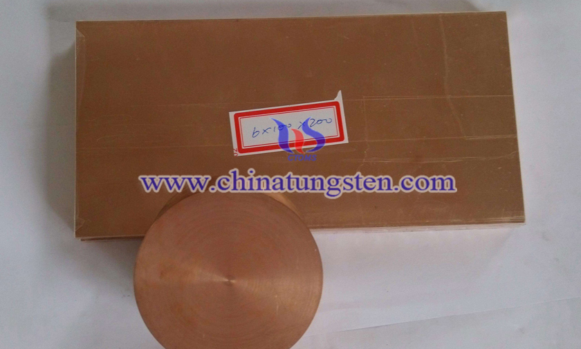 Tungsten Copper Die Casting Mold Picture