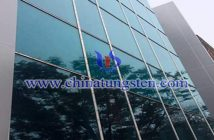 nano tungsten trioxide applied for building glass energy saving coating picture