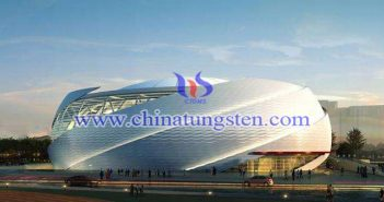 tungsten trioxide powder applied for energy saving glass coating picture