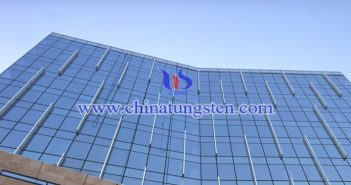 yellow tungsten oxide applied for energy saving glass coating picture
