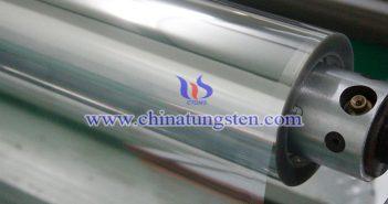 cesium tungsten bronze applied for solar film picture