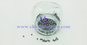 highly polished tungsten alloy shot image