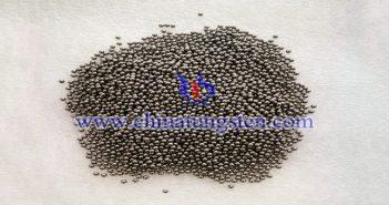 tungsten alloy shot picture