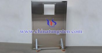W-Ni-Cu alloy protective screen picture