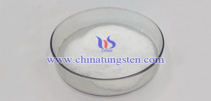 coarse crystalized ammonium paratungstate image