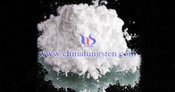 high purity ammonium paratungstate image