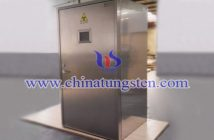 tungsten alloy protective room picture