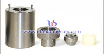tungsten alloy vial shield image