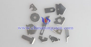high precision tungsten carbide blade image