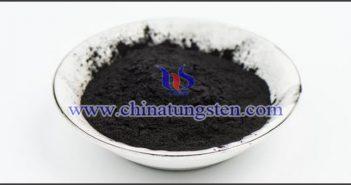 hydrogenation catalytic property of tungsten disulfide nanosheet picture
