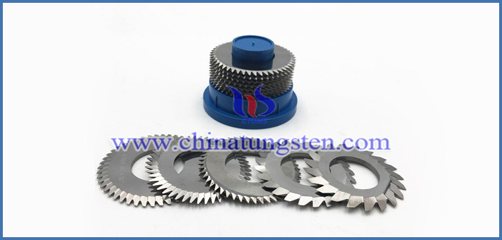 tungsten carbide circular blade image