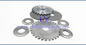 tungsten carbide circular blade picture