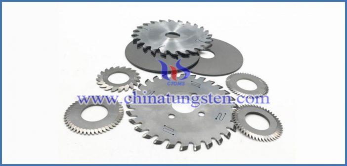 tungsten carbide circular blade picture