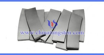 tungsten carbide fan-shaped blade image