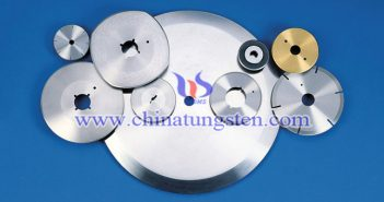 tungsten carbide slitting circular blade image