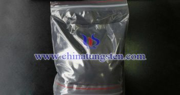tungsten disulfide dry lubricating coating picture