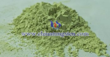 yellow tungsten oxide applied for coal gasification system image