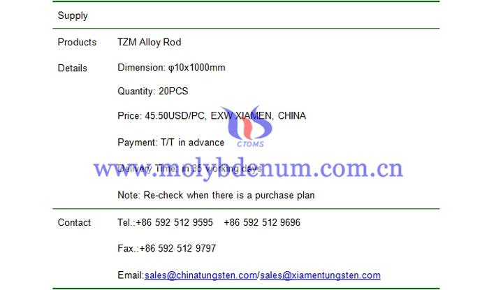 TZM alloy rod price picture