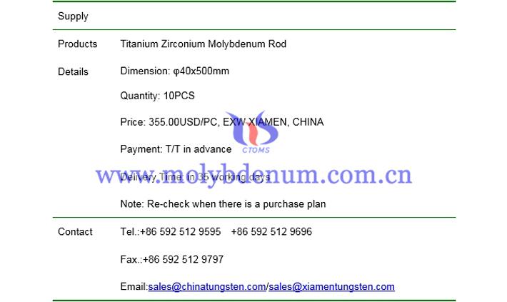 titanium zirconium molybdenum rod price picture